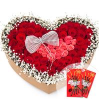 빨강분홍꽃상자(빼빼로데이)